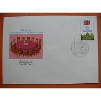 КПД (серия из 1 конверта), Комлев Г., 40-летие Потсдамской конференции; 1985; чистый (+марка, +СГ, Москва).