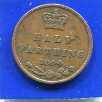 Великобритания 1/2 фартинга , пол фартинга 1844