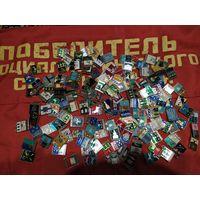 Сборный лот гербы городов СССР 140 шт #13