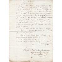 Франция, старый документ 19 в., вод. знак, именная печать, конгрев