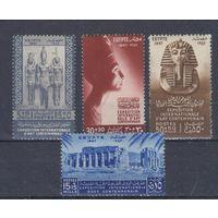 [1622] Египет 1947. Культура Древнего Египта. СЕРИЯ MNH