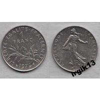 1 франк 1976 г. Франция.