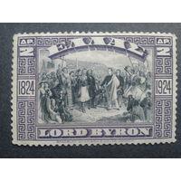 Греция 1924 лорд Байрон