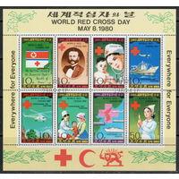 Корея 1980. Красный крест. Лист. Полная серия