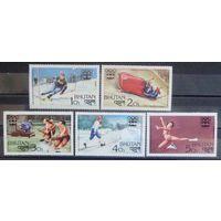 Бутан 1976 г. олимпиада. спорт 5 мар.**