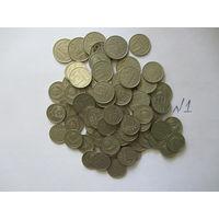 Сборный лот монет СССР ( 10, 15, 20 копеек), более 80 шт.