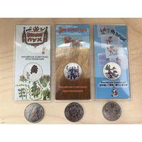 Россия 25 рублей Российская Советская мультипликация Лот 6 монет. Доставка моя.