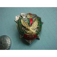 ПВ КГБ.Беларусь .пограничник. Служба тыла