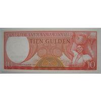 Суринам 10 гульденов 1963 г. (g)