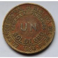 Перу, 1 соль 1964 г.