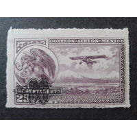 Мексика 1932 авиапочта, герб, надпечатка, зубцовка - просечка
