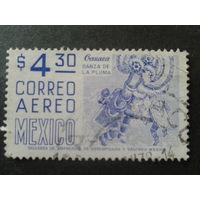 Мексика 1975 костюмы, фольклор