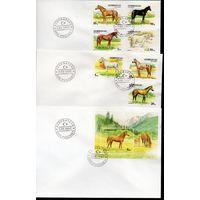 Лошади КПД Армения 1992 год 3 конверта
