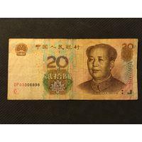 20 юаняў 2005