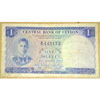Цейлон 1 рупия 1951г