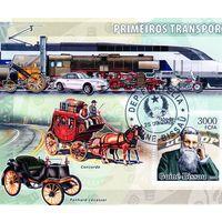 Гвинея-Биссау.Автомобили.Лошади.Тра нспорт.2006