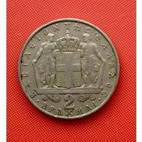 51-01 Греция, 2 драхмы 1966 г.
