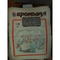 Журнал Крокодил за 1983.1985, 1986 г .Предварительное уточнение перед покупкой обязательно!