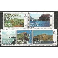 Питкэрн. Чудная природа островов. 1993г. Mi#413-17. Серия.
