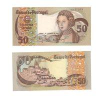 Банкнота Португалия 50 эскудо 1980 XF Инфанта Мария, вид на город Синтра 1507 SR 27253