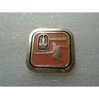 Значек. Москва-80. Фехтование.