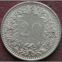3276:  20 раппен 1989 Швейцария