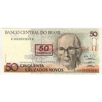 50 крузейро 1990 года. Бразилия. UNC
