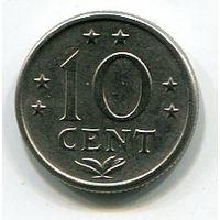 НИДЕРЛАНДСКИЕ АНТИЛЫ - 10 ЦЕНТОВ 1974