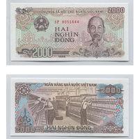 Распродажа коллекции. Вьетнам. 2 000 донгов 1988 года (Р-107a - 1988-1991 Issue)