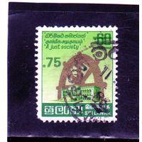 Шри-Ланка.  Mi:LK 721. Парламент-Доплата. Серия: Справедливое общество. 1985.