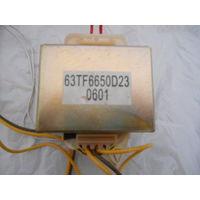 Трансформатор 63TF6650 D23
