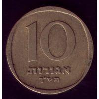 10 агорот Израиль