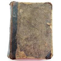 """Книга """"Roczne Nabozenstwo"""". 1845 год."""