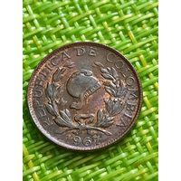 Колумбия 1 сентаво 1967 г