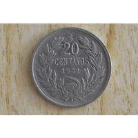 Чили 20 сентаво 1922(первый год)
