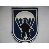 527 рота специального назначения