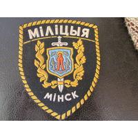 Шеврон - минская милиция до 2004 года