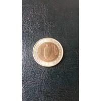 СССР 5 рублей 1991 год (ФИЛИН)