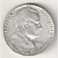 Чехословакия 100 крона 1951 К.Готвальд