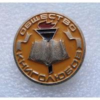 Значок. Общество книголюбов #0327