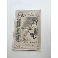 Антикварная французская открытка 1902 год Париж