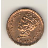 1 рупия 2003 г.