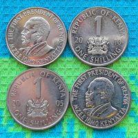 Кения 1 шиллинг