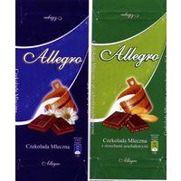 Упаковка шоколада АМЕДКО Польша 2009