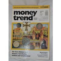 Журнал о монетах