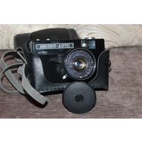 Фотоаппарат времён СССР, ВИЛИЯ-АВТО, в хорошем состоянии.