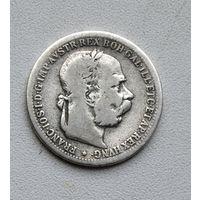 Австро-Венгрия 1 крона 1895 г.серебро.Самая низкая цена!