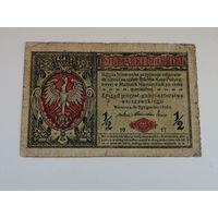 Польша 1/2 марки  1917