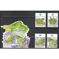 Вануату Лягушки 2011 год чистая полная серия из 4-х марок и блока