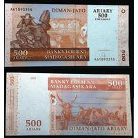 Банкноты мира. Мадагаскар, 500 ариари